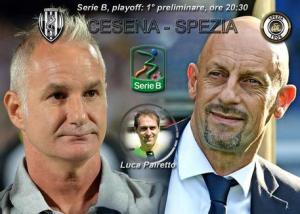 Serie B, Cesena-Spezia il primo playoff